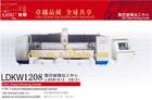 CNC Glass Working Center/LDKW1208