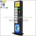 Coin commercial charging station for advertising