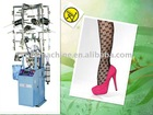 Ladies Stocking Machine
