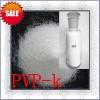 (PVP) polyvinylpyrrolidone