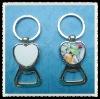 sublimation bottle opener keyring/sublimation key chains