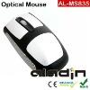 AL-MS835 mini Optical Mouse