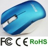 Shenzhen 2.4G optical full color wireless mouse