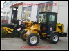 small wheel loader ;loader;log loader ;front end loader