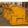 PXJ Engergy-saving Crusher fine crusher