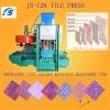 JS128 automatic tile forming machine