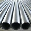 seamless stainless steel pipe supplier