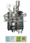Tea Bag Automatic Packing Machine