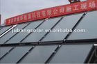 Flat plate solar collector for solar heating system