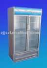 Upright refrigerated showcase
