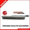 Gas burner for powder coating oven (HD61)