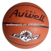 PU Basketball