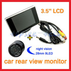 Universal 3.5 inch car reversing camera kit