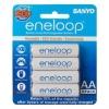 Sanyo Eneloop battery