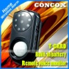 Home wireless alarm GM01 safe alarm