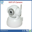 H.264 2.0 Megapixel Mini Wireless IP Camera