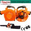 25.4cc gasoline vacuum blower