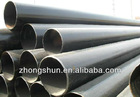 API5L X46 carbon oil/gas/water steel pipe low price