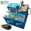 Ribbon Hot Cutting Machine /Automatic Tape/Ribbon/Velcro cutting machine