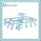 New Leader Convinent Multifunctional Plastic Folding Hanger