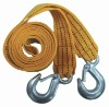 Simple and Practical 100% weaved polyester towing rope