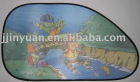 Car Windows Sunshade (Mesh)