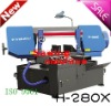 Band Saw (H-280X)