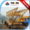 integral drill tower and hydraulic control water well drilling rig 600m depth