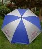 Unbrella SUNN005