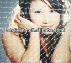 3d cold lamianation film, cat eye effect