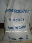 Sodium bicarbonate sodium hydrogen carbonate