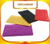 2013 Charming keyboard/Flexibleand wireless keyboard/computer keyboard