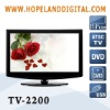 21.6 Inch DVD TV Set