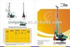FD1255 drill hydraulic