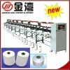 Advanced Air Covering Yarn Machine
