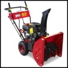 2012 newest CE proved gasoline snow blower