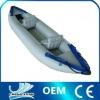 2012 new raft pvc material inflatable banana boat