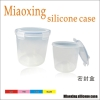 silicon seal box food containers tool box