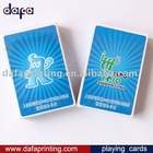 Haibao playing card