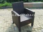 LC-2023 PE rattan garden chair