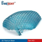 Sell Neurosurgery Restoration 3D Titanium Mesh
