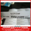 Plain color printing waterproof security adhesive destructible vinyl label