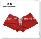 The good quality and hot-selling young lady sexy panty underwear