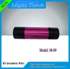 LED flashlight with FM & MP3 player