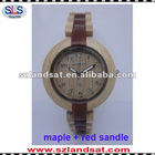 100% natural wooden watch manufacturer BW50A