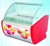 Ice cream display cabinets