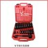 Extra Large Custom Built Bush/Bearing/Seal Driver Set (VT01508)