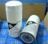 luming Oil Filter JX1023