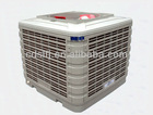 environmental industrial air cooler