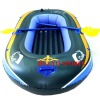 Inflate Boat ( 2 persons)